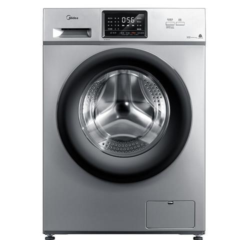 Midea 美的  MG100V31DS5 全自动滚筒洗衣机 10公斤
