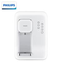 飞利浦(PHILIPS)家用即热饮水机无胆直饮机壁挂式温热即热管线机ADD4800