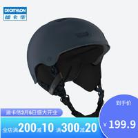 DECATHLON 迪卡侬  WEDZE3 滑雪头盔