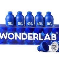巨好使的wonderlab小蓝瓶 姐妹!来一瓶 我先干为敬