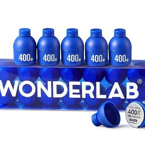 小编精选:巨好使的wonderlab小蓝瓶 姐妹!来一瓶 我先干为敬