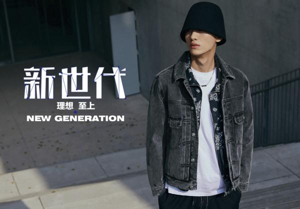 天猫 太平鸟男装旗舰店 新时代 38节