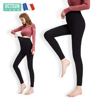 十月名裳 孕妇打底裤2021春季孕妇装可调节托腹裤子外穿小脚长裤78022黑色XL *4件