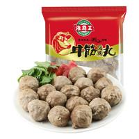 海霸王 潮汕牛筋风味丸 500g