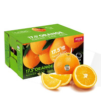 限地区:NONGFU SPRING 农夫山泉 17.5°橙 赣南脐橙 铂金果 3kg *3件