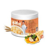 限地区:粮全其美 手抓饼  原味  80g*24片