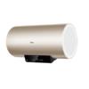 Haier 海尔 EC5001-TA1 储水式电热水器 50L 2000W