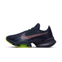 NIKE 耐克 air zoom系列 SuperRep 2 男子訓練鞋 CU6445-400 黑藍/明黃/灰石板藍/亮橙 45.5
