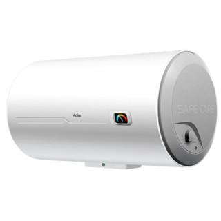 Haier 海尔 EC6001-HC3新 储水式电热水器 60L 2200W