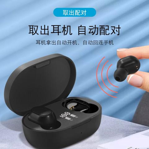 爱福克斯(iPhox)无线蓝牙耳机迷你无限双耳隐形苹果安卓通用