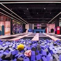 周末/节假日通用!北京朝阳区弹力猩球超级运动中心单人3小时体验票