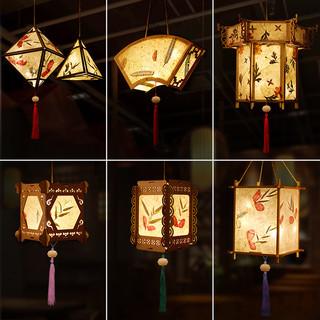元宵节古风花草纸灯笼diy仿创意儿童手提宫灯材料包发光汉服装饰