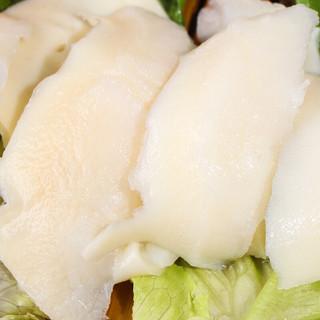 小卓 火锅牛黄喉 230g