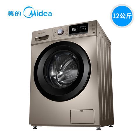 美的滚筒洗衣机12公斤大容量变频全自动洗脱一体家用MG120-1231DG