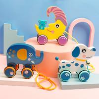 嬰幼兒學步拖拉牽引繩0走路1-2歲半寶寶男女孩子早教益智動物玩具