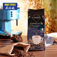 RIOBA 瑞吧 阿拉比卡铂金装咖啡豆 1kg *2件