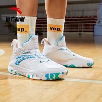 5日0点:ANTA 安踏 实战系列 912011186 男子篮球鞋