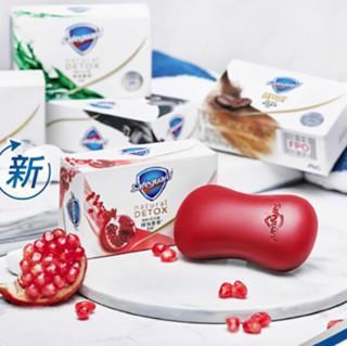 Safeguard 舒肤佳 排浊香皂套装 (红石榴108g+咖啡108g+茶树油108g)
