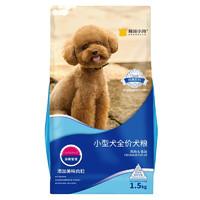 疯狂的小狗 小型犬全价狗粮 1.5kg *3件