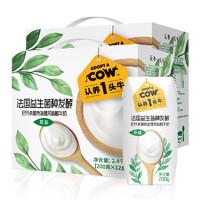 认养一头牛 常温原味儿童酸奶 200g*12盒