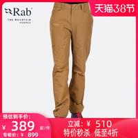 RAB睿坡Traverse男士软壳裤防风保暖耐磨单面编织休闲长裤 QFU-03