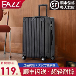 EAZZ行李箱铝框拉杆箱万向轮旅行箱20男女学生密码箱登机箱(超轻耐摔拉链-可挂包)黑色 20寸