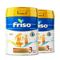 5日0点:Friso 美素佳儿 荷兰版 婴儿配方奶粉 3段 800g*2罐