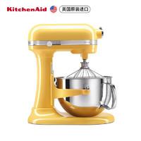 凯膳怡(KitchenAid)厨师机家用升降式5.7L和面多功能搅拌机5KSM6583CBF蜜糖黄