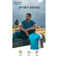 DECATHLON 迪卡侬 8502216 男款速干衣