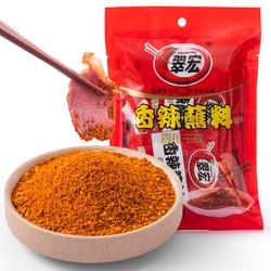 火锅蘸料 烧烤调料 干碟辣椒面 香辣蘸料10g*10袋