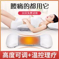 腰枕床上睡覺腰墊腰間盤突出墊腰加熱腰椎枕睡眠腰部支撐護腰靠墊