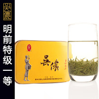 吳儂 2021新茶預定 蘇州東山原產地 明前頭采特級一等洞庭山碧螺春綠茶茶葉便攜裝25g*2