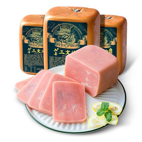 山辛400g*3块三文治火腿肠午餐肉方火腿片切片三明治冒菜火锅火腿