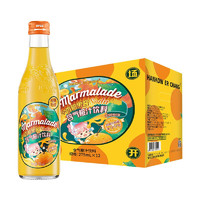 汉口二厂 香橙果酱味果汁饮料 玻璃瓶汽水 275ml*12瓶礼盒装 网红碳酸饮料整箱装
