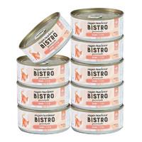 京东PLUS会员:Hagen Nutrience 哈根纽翠斯  三文鱼口味猫罐头 156g*10罐