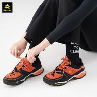 凯乐石(KAILAS) 耐磨防滑女款低帮攀爬鞋
