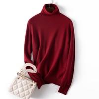 La Chapelle 拉夏贝尔 2600204SL50 女士毛衣