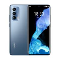 新品发售:MEIZU 魅族 18 5G智能手机 8GB+128GB