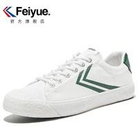 FEIYUE 中国飞跃×豆瓣联名款 0065 女士休闲鞋