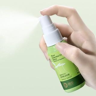 RUNBEN 润本 儿童植物精油防蚊喷雾 35ml×2支