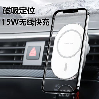 REMAX磁吸式magsafe适用苹果12车载mini无线充电器15W快闪充汽车空调出风口夹导航手机支架座iPhone12ProMAX