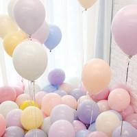 FOOJO  馬卡龍生日裝飾氣球 兒童活動結婚布置用品開業慶典求婚節日裝飾氣球 混色50只裝(送打氣筒)