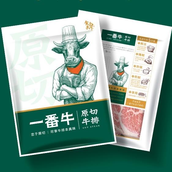 5日0点 : Fovo Foods 凤祥食品 一番牛 原切牛排套装 1.2kg *2件
