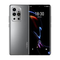 新品发售:MEIZU 魅族 18 Pro 5G智能手机 8GB+128GB