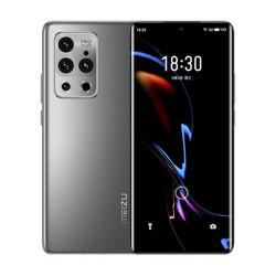 MEIZU 魅族 18 Pro 5G智能手机 8GB+128GB