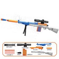 HUIQIBAO TOYS/汇奇宝  98K软弹枪 配10发软弹+可调节倍镜