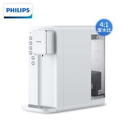 PHILIPS 飞利浦 ADD6812 台式净饮水机