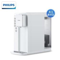 聚划算百亿补贴:PHILIPS 飞利浦 ADD6812 台式净饮水机