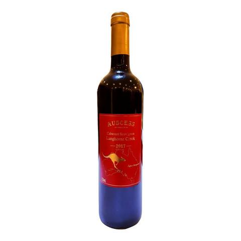 好价汇总、京东PLUS会员:站内精选 酒类好价汇总(澳赛诗68/瓶/波尔多24.8/瓶/气泡酒11/瓶/红花郎十五456/瓶)