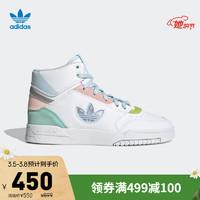 阿迪达斯官网adidas 三叶草 DROP STEP XLT W女鞋经典运动鞋GZ2794 白/蓝/红/绿 37(230mm)
